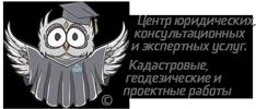 Центр консультационных и юридических услуг Виктории Бурловой